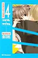 コスプレ☆アニマル(4)
