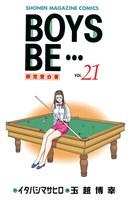BOYS BE・・・(21)