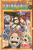 FAIRY TAIL(37)
