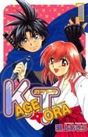 KAGETORA(1)