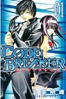 C0DE:BREAKER(1)