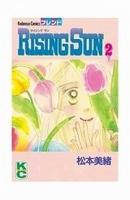 RISING  SUN(2)