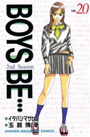 BOYS BE…2nd Season(20)