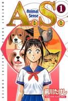 A.S.(1)