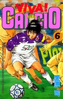 VIVA! CALCIO(6)