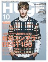 HUgE (ヒュージ) 2014年 10月号