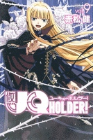 UQ HOLDER!(9)