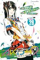 AKB49~恋愛禁止条例~(28)