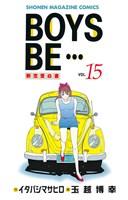 BOYS BE・・・(15)