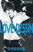 LOVE+DESSIN(2)