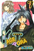 KAGETORA(7)