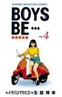 BOYS BE・・・(4)