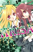 ARISA(5)