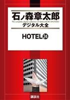 HOTEL(24)