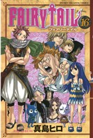 FAIRY TAIL(16)