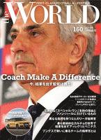 the WORLD 2015年3月23日号