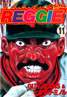 REGGIE(11)