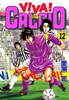 VIVA! CALCIO(12)