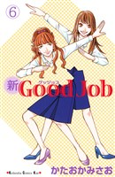新Good Job(6)