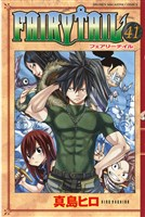 FAIRY TAIL(41)