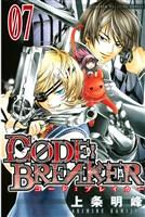 C0DE:BREAKER(7)