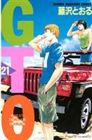 GTO(21)