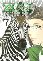 ZOOKEEPER(7)