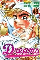 Dreams(48)