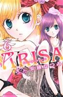 ARISA(6)