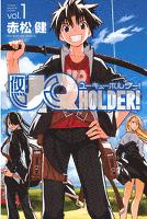 [無料版]UQ HOLDER!(1)