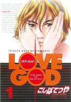 LOVE GOD(1)