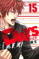 DAYS(15)