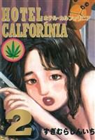 HOTEL CALFORINIA(2)