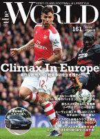 the WORLD 2015年4月23日号