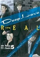 Deep Love REAL(5)