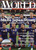 the WORLD 2015年2月23日号