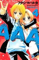 AAA(4)