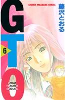 GTO(6)