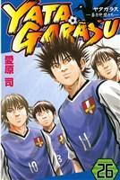 YATAGARASU(26)