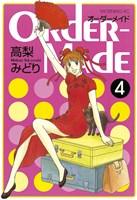 Order‐Made(4)