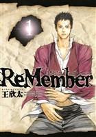 『ReMember(1)』の電子書籍