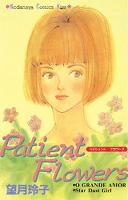 Patient Flowers