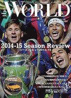the WORLD 2015年6月23日号