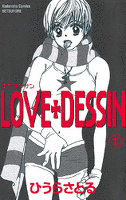LOVE+DESSIN(1)