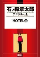 HOTEL(28)