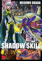 SHADOW SKILL(3)