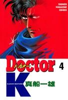 Doctor K(4)