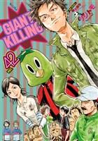 GIANT KILLING(42)