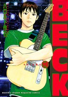 BECK(19)