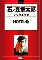 HOTEL(7)